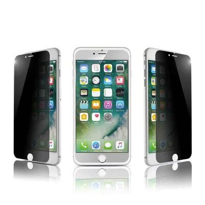 گلس پرایوسی آیفون ۶s و ۶ | iPhone 6(s) Privacy Screen Protector