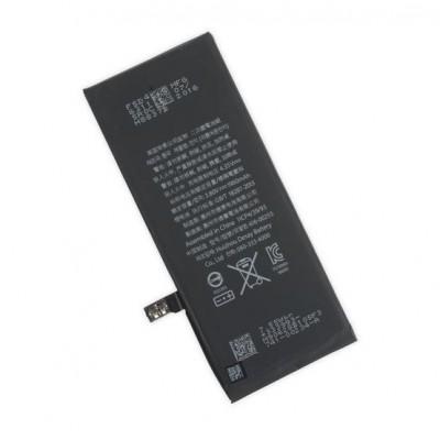 باتری آیفون 7 پلاس اصلی | iPhone 7 Plus Original Battery