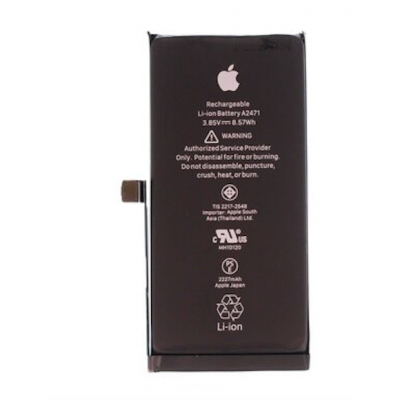 Battery-iPhone-12