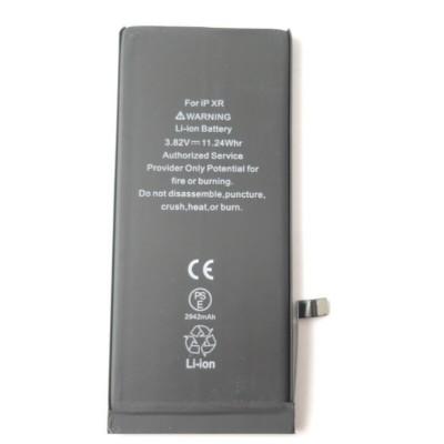باتری آیفون XR اپل | های کپی