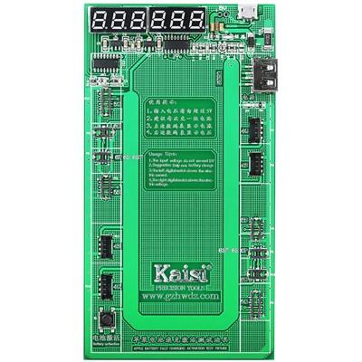 تستر باتری آیفون | iPhone Battery Tester