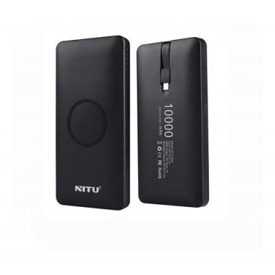 Wireless-Power-bank-NITU