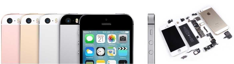 آیفون se اس ای   iPhone SE Parts